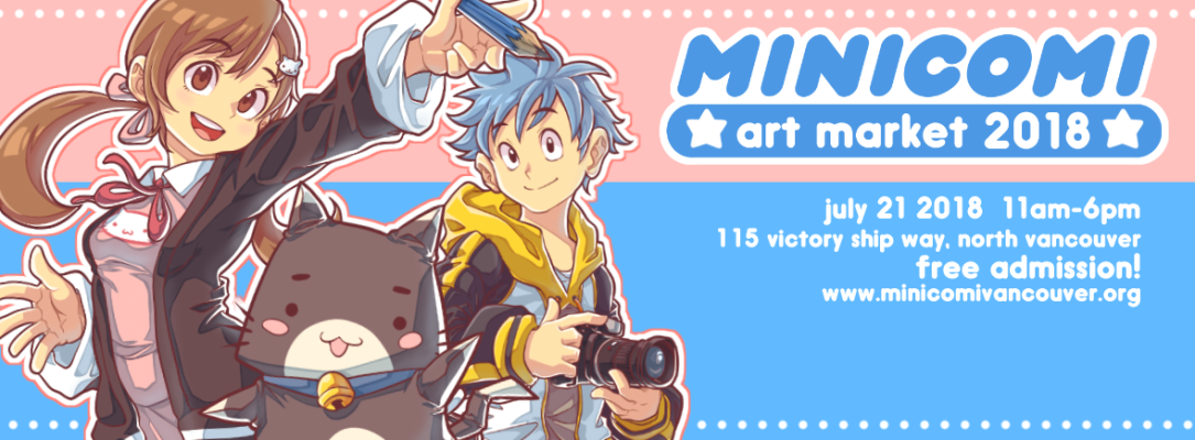 Art Contest Results Are Out MiniComi Vancouver